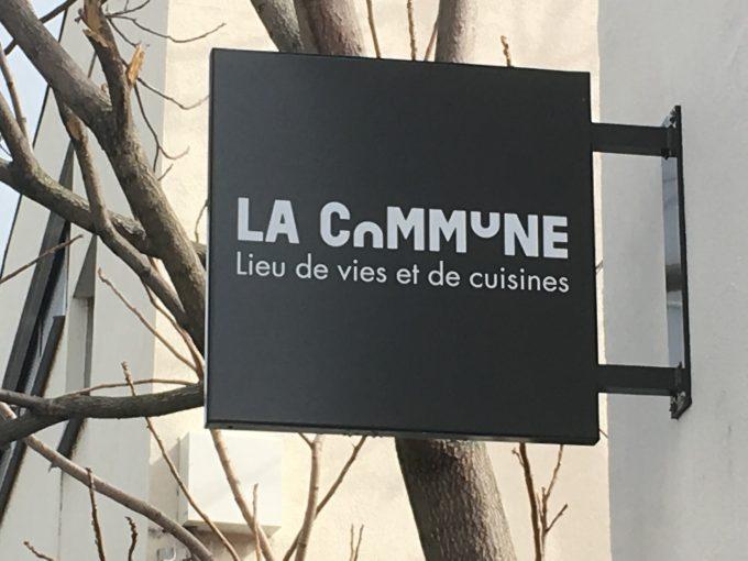 enseigne la commune Lyon
