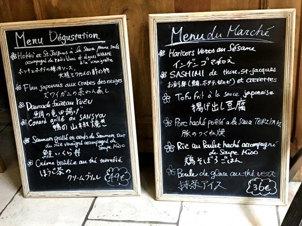 menu Tomo Lyon