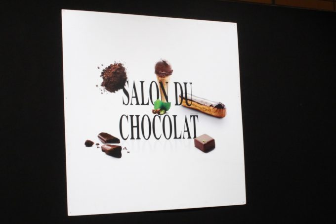Salon du chocolat 2017 for Salon du reptile 2017